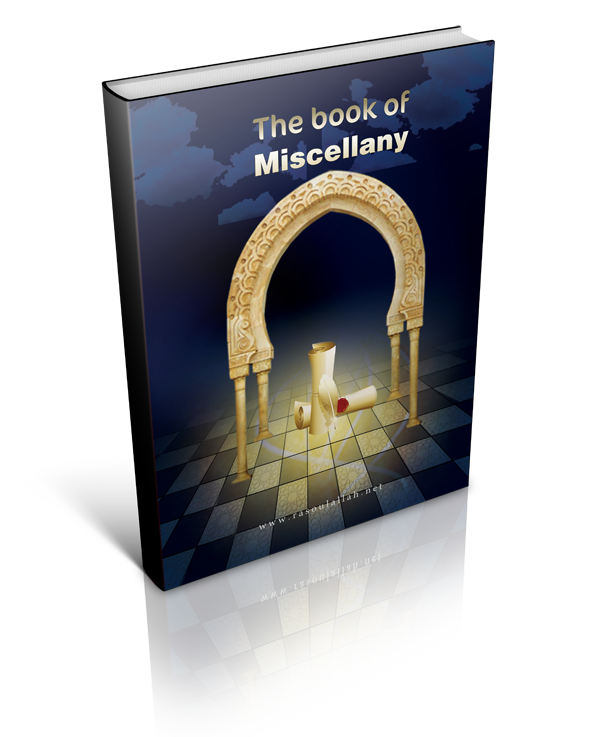 The book of Miscellany