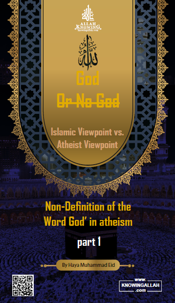 Non-Definition of the Word God' in Atheism