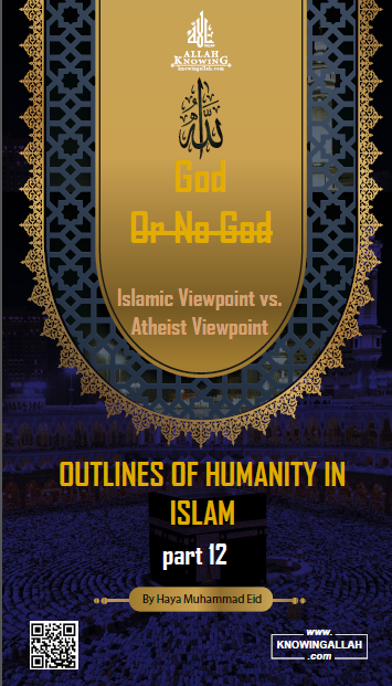 Outlines of humanity in Islam