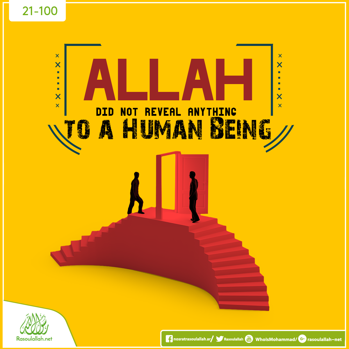 Allah did not reveal anything to a human being