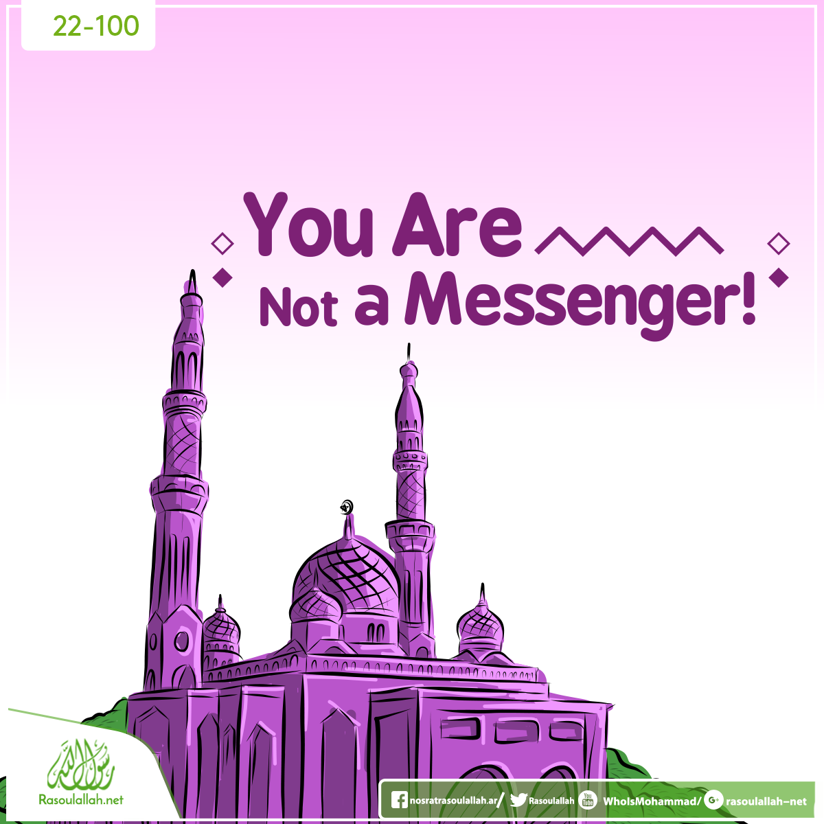 You are not a Messenger!