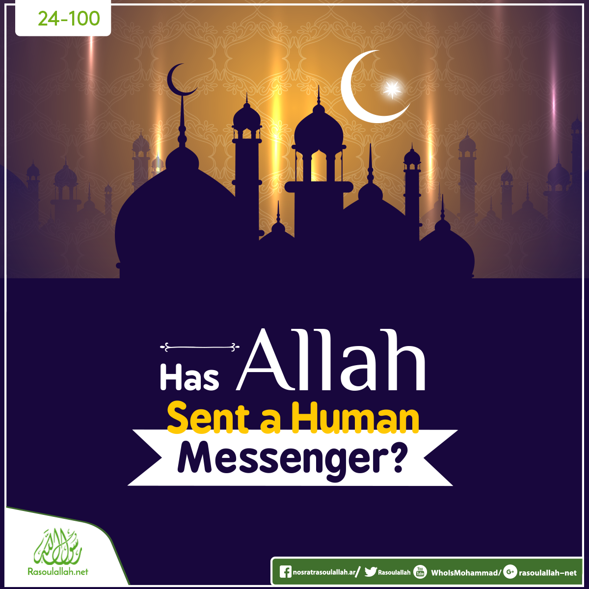 Has Allah sent a human Messenger?