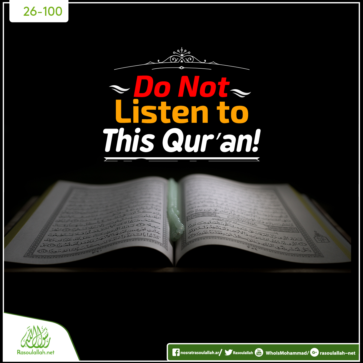 Do not listen to this Qur'an!