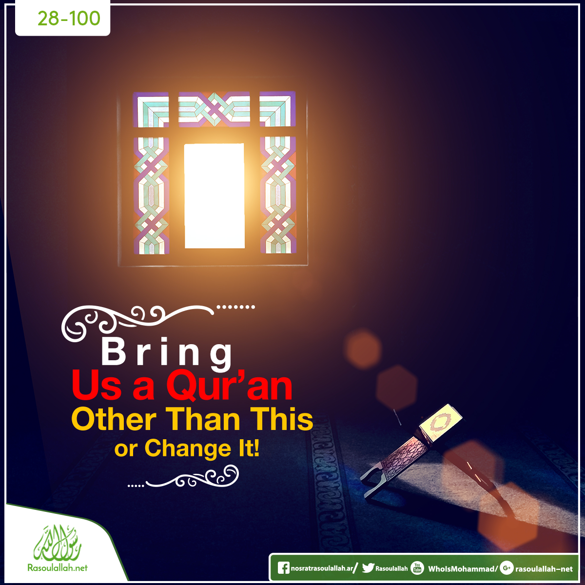 Bring us a Qur'an other than this or change it!