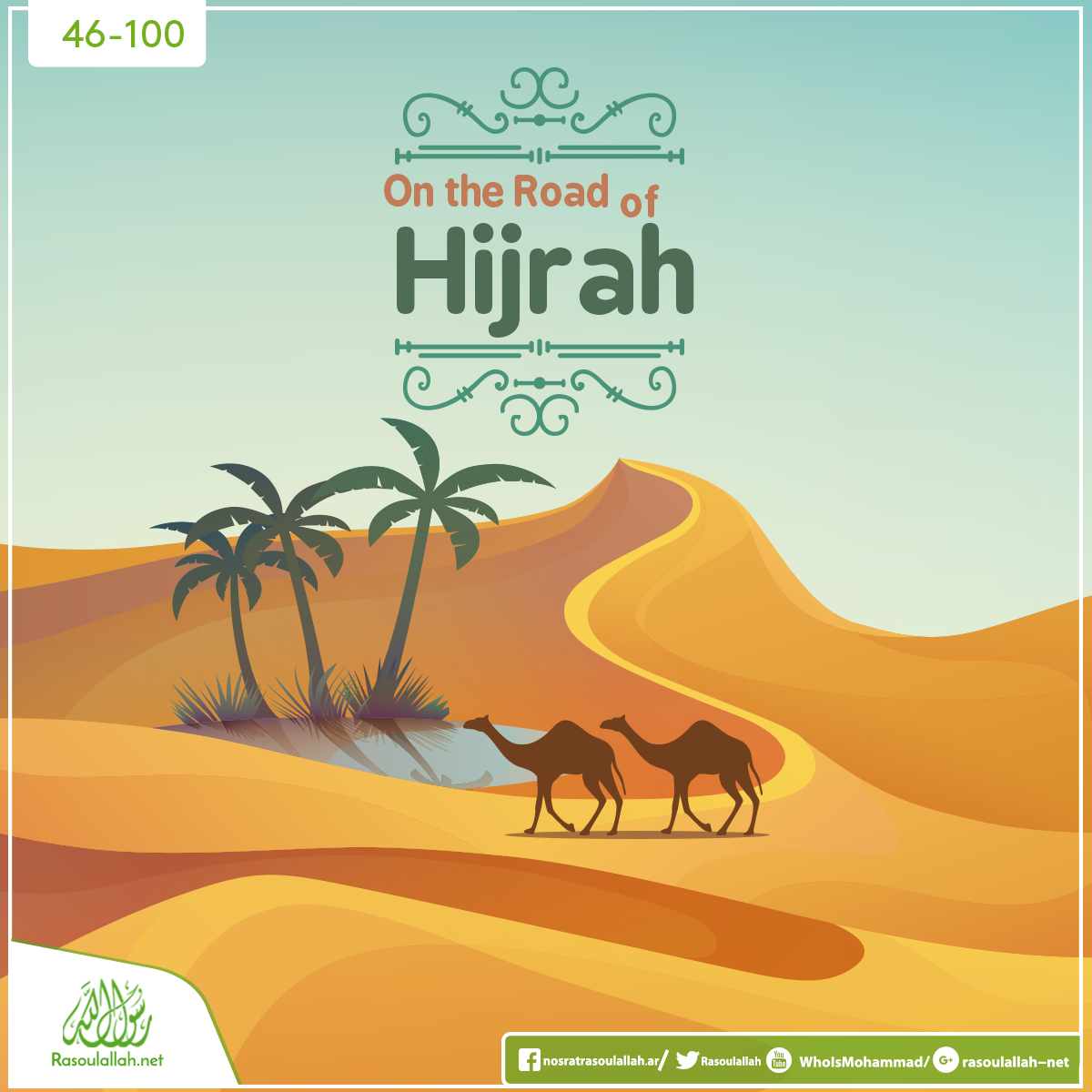 On the Road of Hijrah